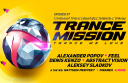 TRANCEMISSION DELUXE