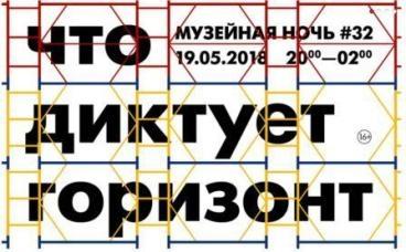 Купить билет онлайн в театр красноярск онлайн билеты на концерты на выхино
